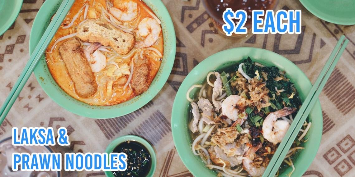 Cheap Batam local food