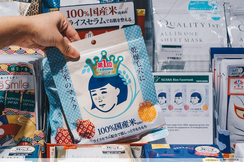 TOKYU HANDS PLQ Mall Keana Rice Face mask