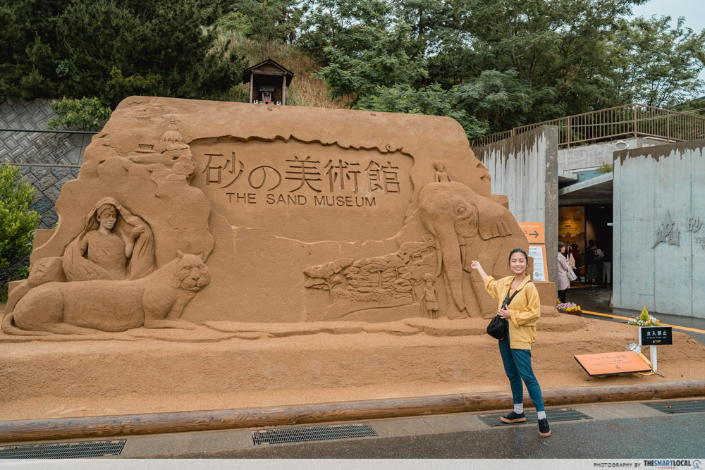 the sand museum japan