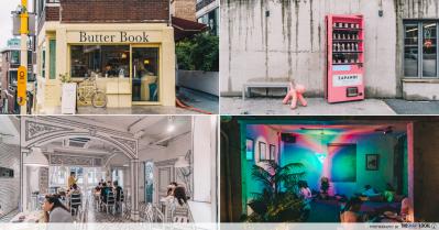 Themed cafes Seoul