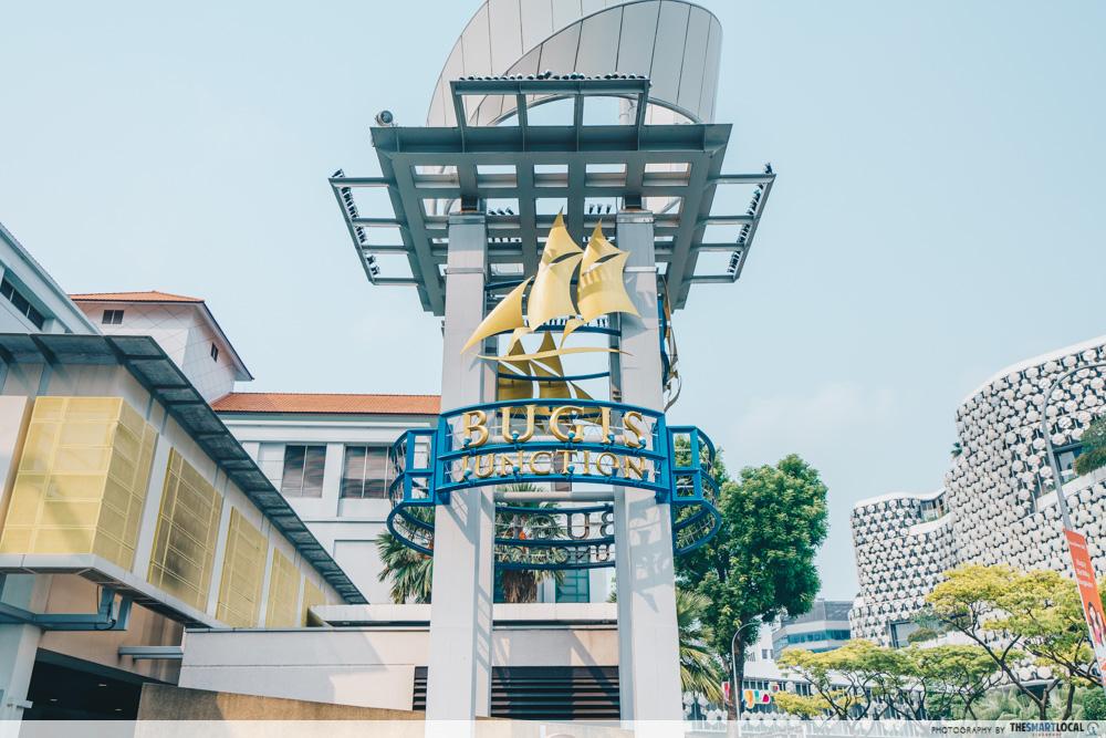 interesting singapore sites - bugis junction