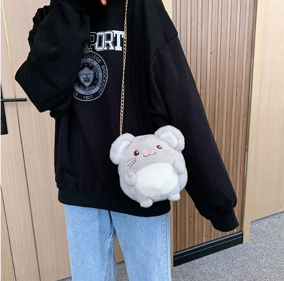 Mouse sling pouch Taobao