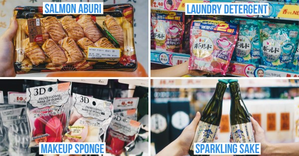 Don Don Donki Singapore - 20 Best Things To Buy With Snacks, Beauty & Household Items Ranked