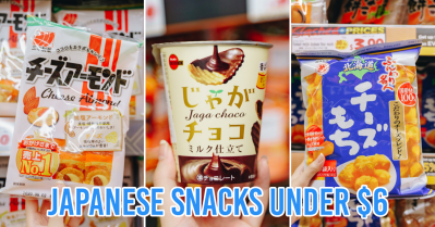 Don Don Donki snacks