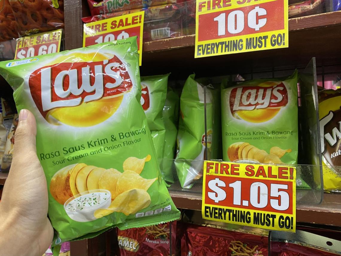 Lays Sour Cream and Onion chips at Value Dollar