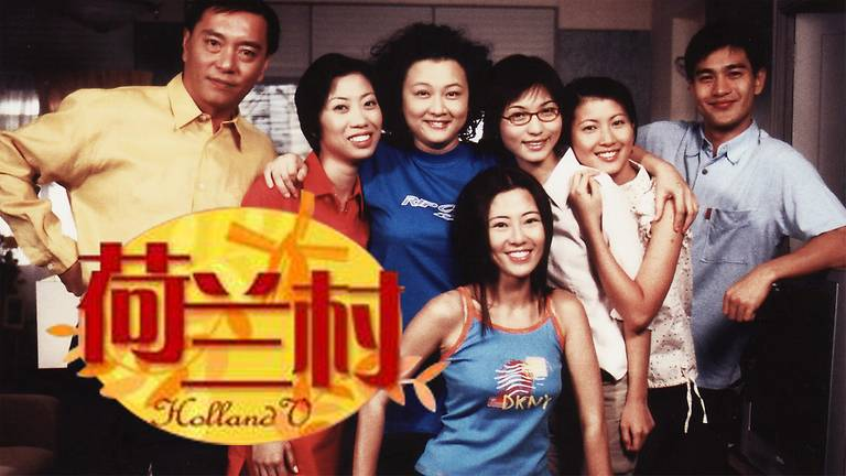 10 Iconic Channel 8 TV Shows From The 90s And Early 2000s That Made You Look Forward to 7PM & 9PM