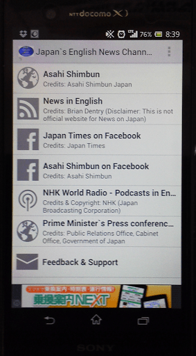 Japans English News Android