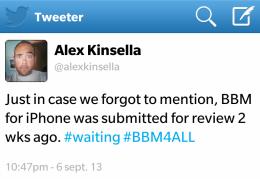 BBM_iOS_akinsella