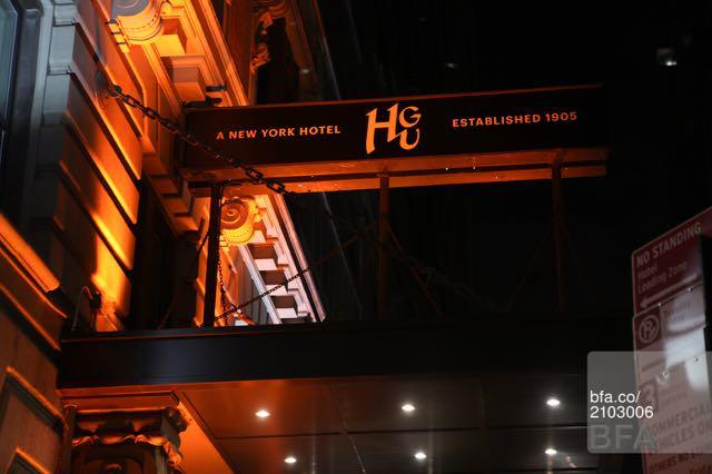 HGU New York