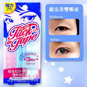 "Eyelid glue to give ""Asian"" eyes a more ""Caucasian"" or ""Western"" look"