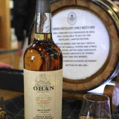 A Tour of the Oban Distillery