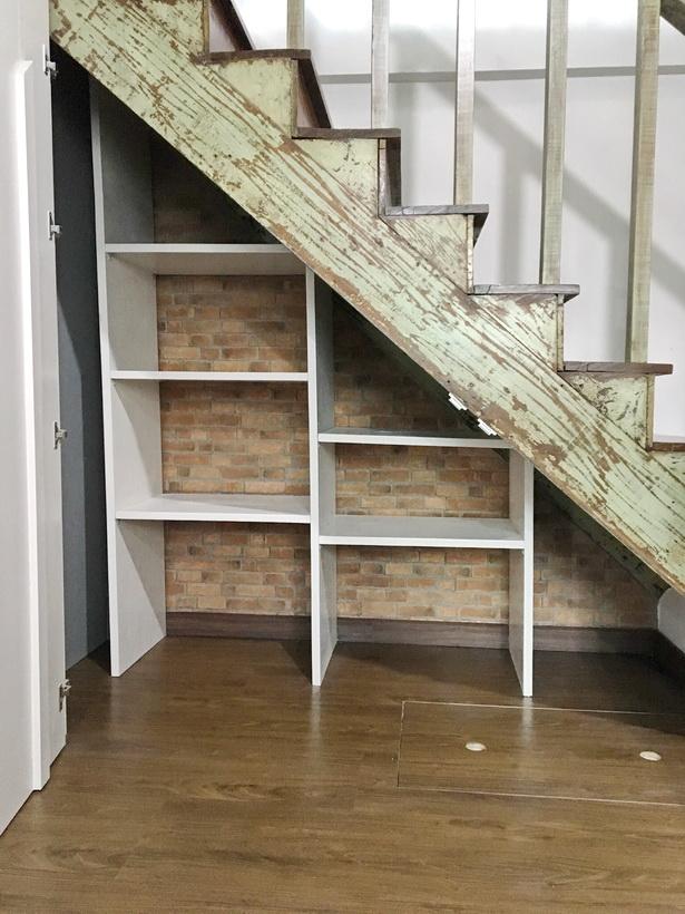 Understair - after