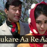 Dil Pukaare Aare Aare (Jewel Thief)