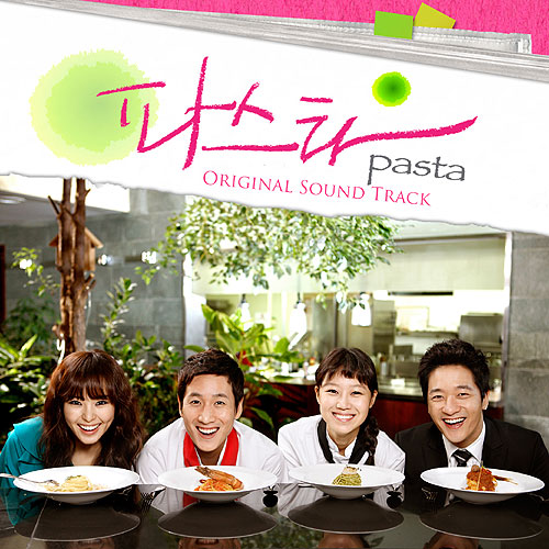 Korean Drama: Pasta OST