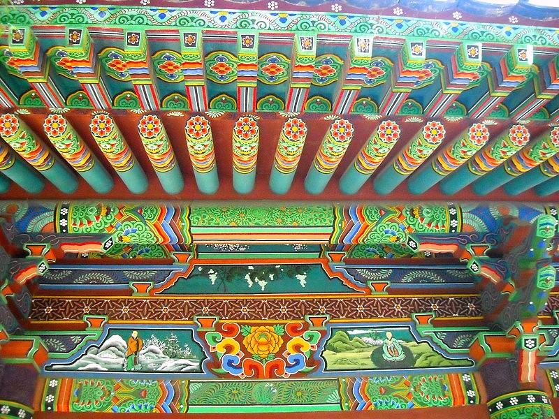 Guinsa Buddhist Temple, Danyang, Korea