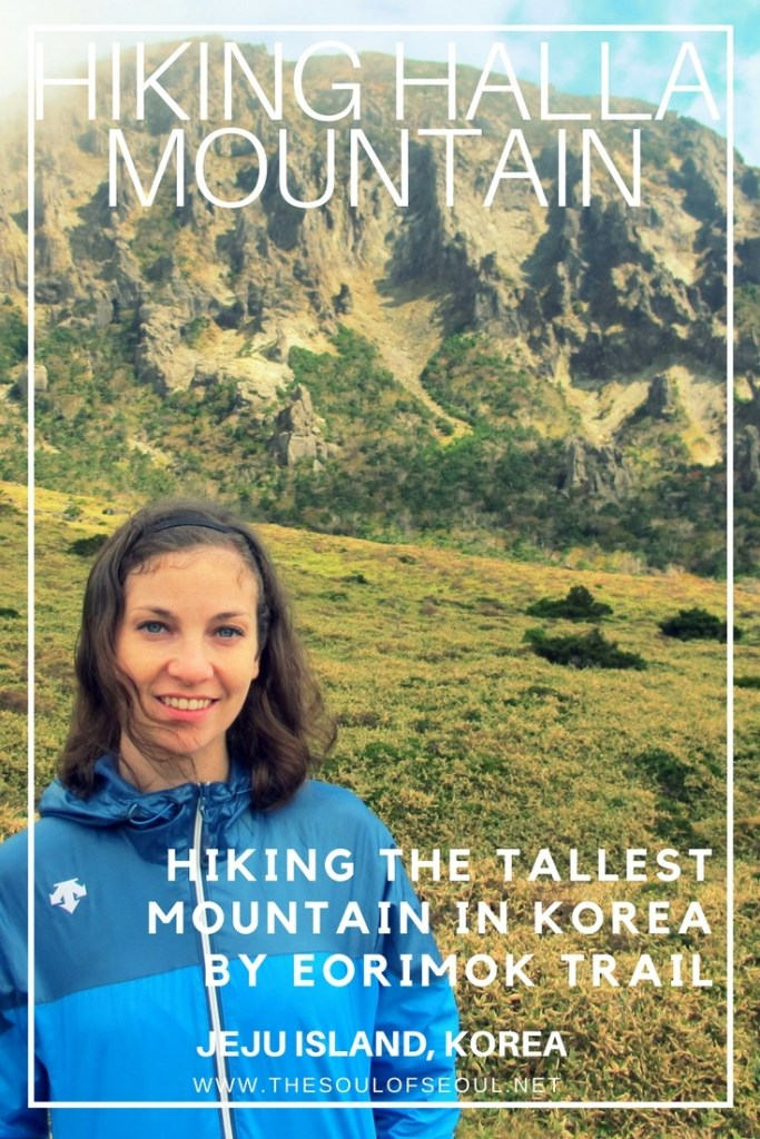Hiking Halla Mountain, Jeju, Korea: Hiking up the Eorimok Trail on Mt. Halla on Jeju Island in Korea in the autumn is beautiful and just the right temperature for a spectacular time. How to hike up the tallest mountain in Korea and what to expect on Hallasan on Jeju Island, Korea.