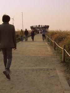 Sky Park, Haneul Park, World Cup Park, Seoul, Korea