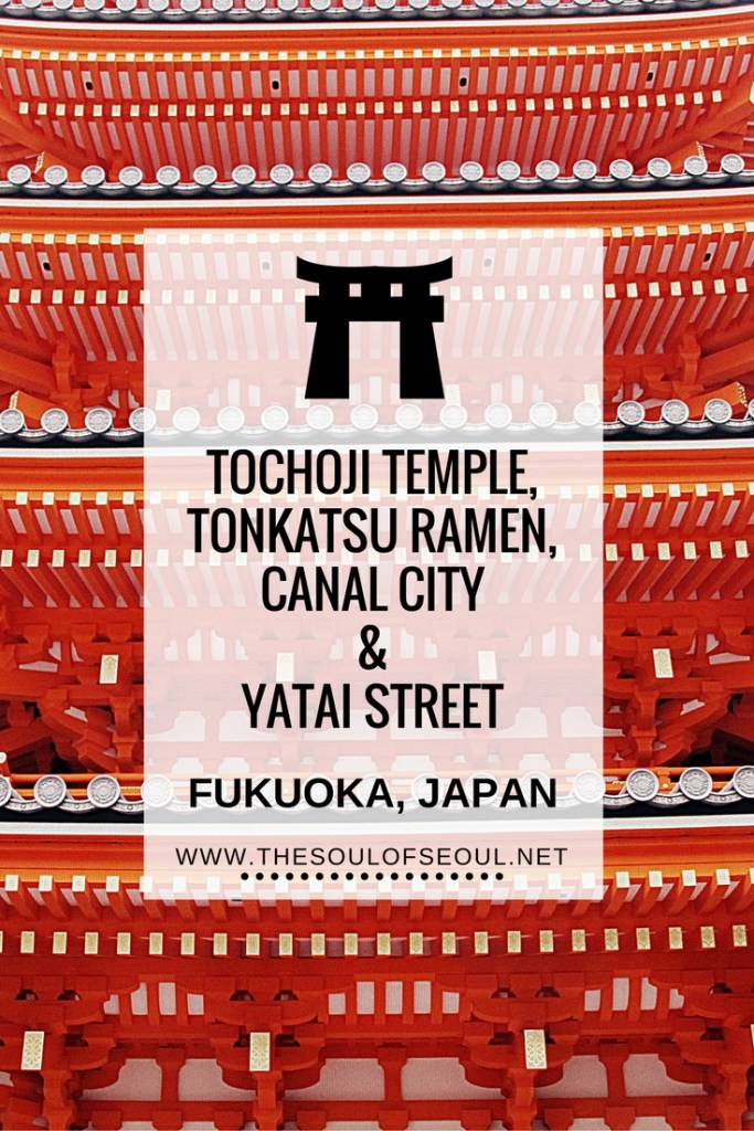 Tochoji Temple, Tonkatsu Ramen, Canal City & Yatai Street, Fukuoka, Japan: Fukuoka, Japan is easy to walk around and there is plenty to see from historical shrines to restaurants and street food with good eats. Where to go! A three day stop in Fukuoka, Japan. Weekend highlights.