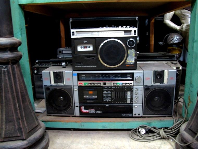 Namyangju, Korea: Namyangju Studios, old stereo