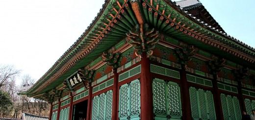 Seoul, Korea: Gyeonghuigung Palace, Main Hall