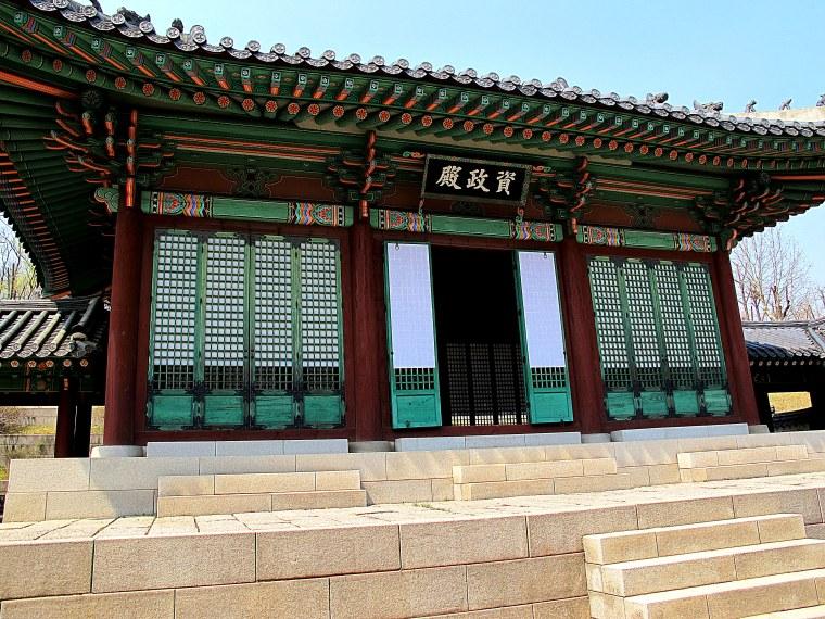 Gyeonghuigung Palace building