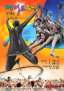 2013 Boryeong Mud Festival Poster