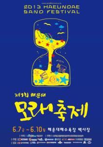 2013 Haeundae Sand Festival Poster