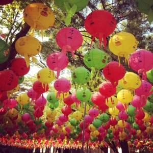 Lanterns at Gilsangsa Buddhist Temple