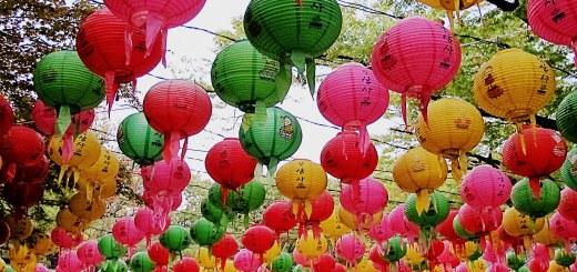 Seoul, Korea: Gilsangsa Temple, Lanterns