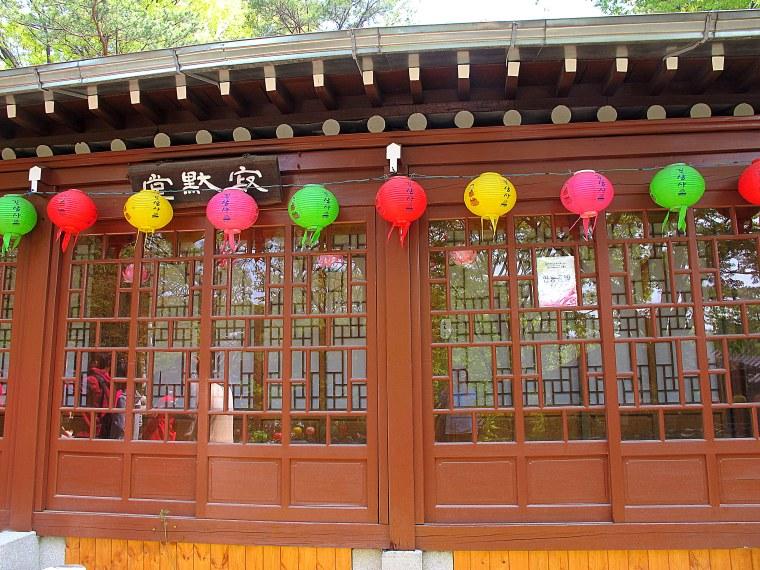 Seoul, Korea: Gilsangsa Temple