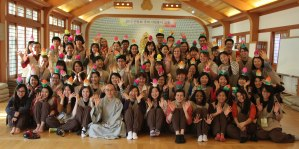 Seoul, Korea: Templestay at Gilsangsa Buddhist Temple