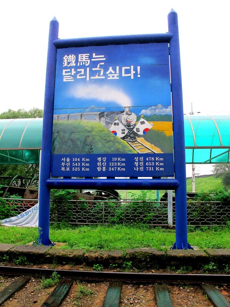 Woljeong-ri Station