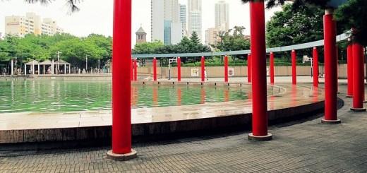 Paris Park, Mokdong, Seoul, Korea