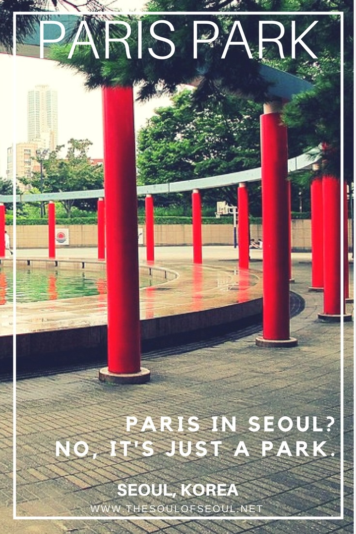 Paris Park, Mokdong, Seoul, Korea: Paris Park in Mokdong, Seoul, Korea isn't a must see but it is a nice place to rest, relax or exercise after you go to the nearby immigration office. Check out if you're looking for a nice park in the Mokdong area.