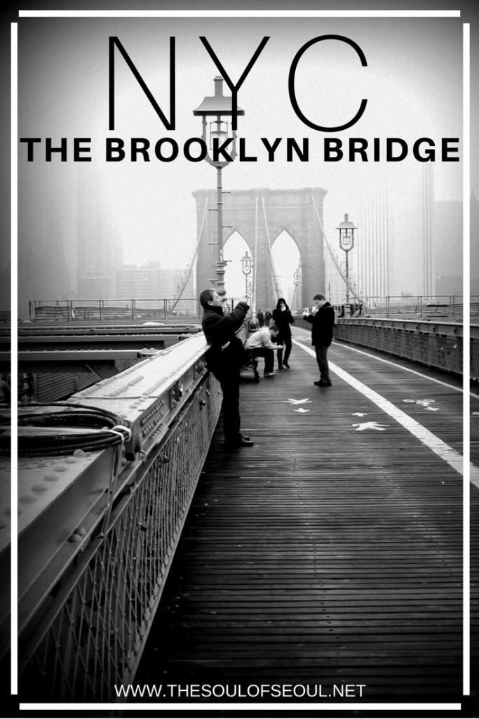 New York City: The Brooklyn Bridge: A trip to NYC: The Brooklyn Bridge is a must to walk across for any tourist and of course eating pizza on the other side is too. Take a walk and eat at Grimaldi's Pizza on the other side.