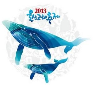 Ulsan Whale Fetsival 2014 Poster
