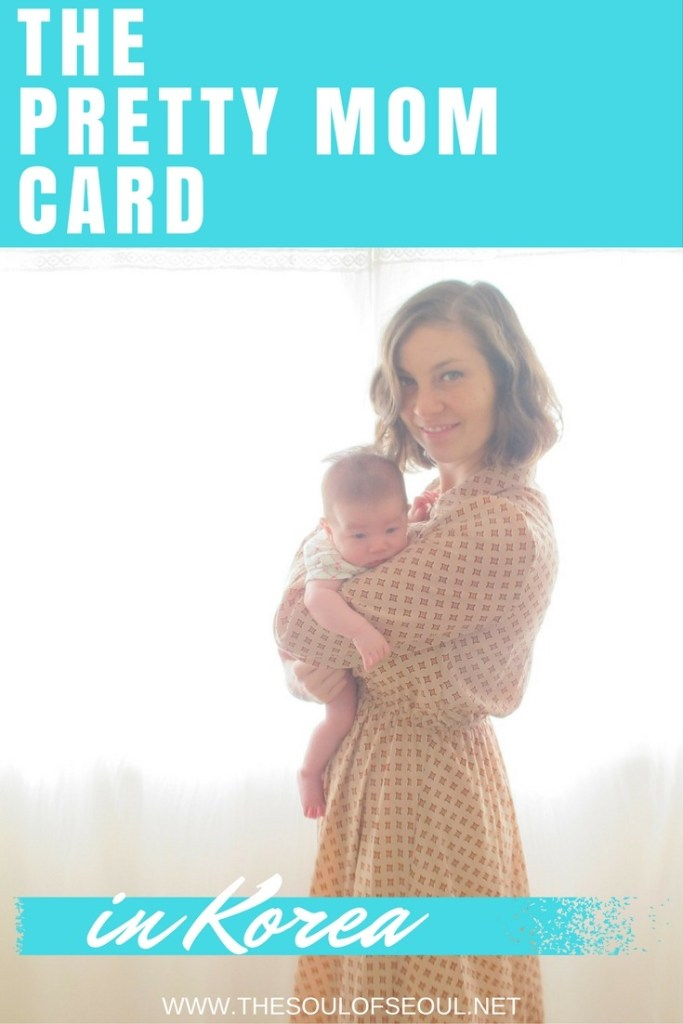 The Pretty Mom Card In Korea: Want to know how to get the Pretty Mom Card worth W500,000 in Korea when you're pregnant? Here's how. Don't miss part of the national healthcare system you're paying for.