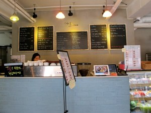 Hongdae, Cafe Burano for Brunch