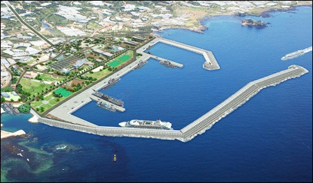 Jeju Navy Base