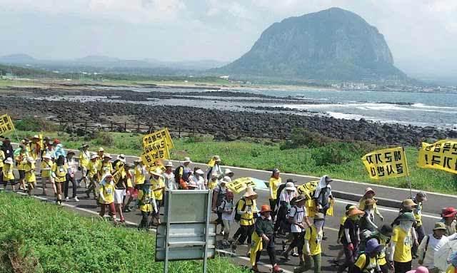 Jeju Protest