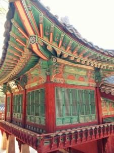 Seoul, Korea: Changdeok Palace 창덕궁