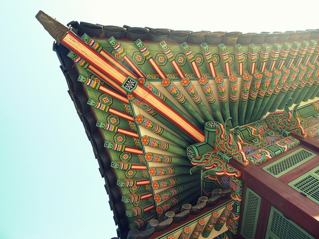 Seoul, Korea: Changdeok Palace 창덕궁