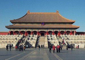Bejing, China: The Forbidden City; The Hall of Supreme Harmony