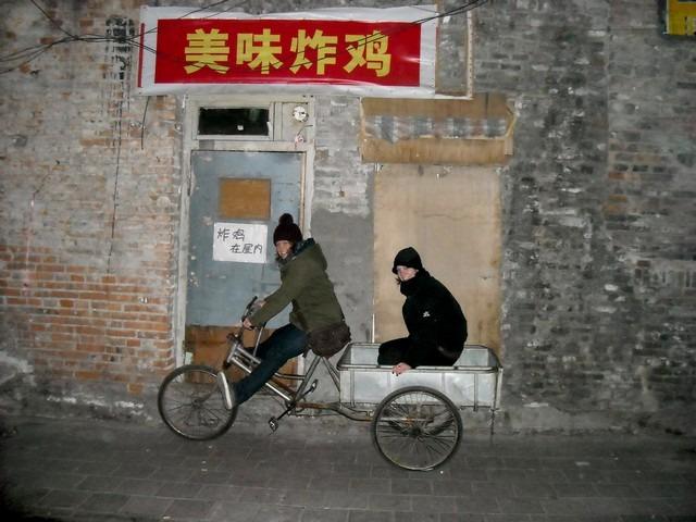 Beijing, China: Lunar New Year