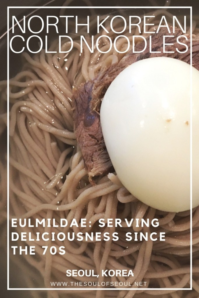 EulMilDae Serves Up North Korean Cold Noodles: EulMilDae (을밀대 평양냉면) serves up authentic Pyeongyang style naengmyeon or cold noodle soup in Seoul, Korea. Delicious and worth the stop.