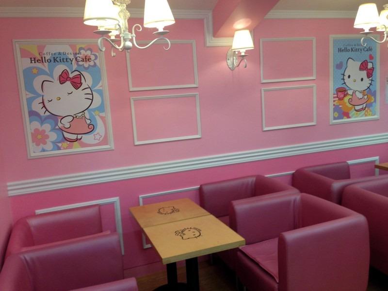 Hongdae, Seoul, Korea: Hello Kitty Cafe