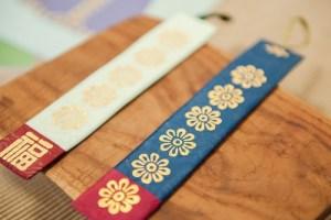 Kumbakyeon: gilded bookmarks, Bukchon, Seoul, Korea