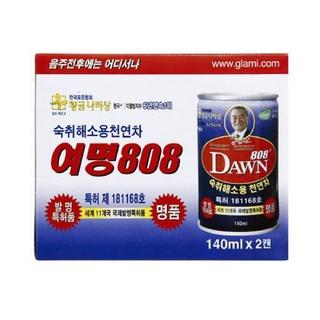Dawn 808