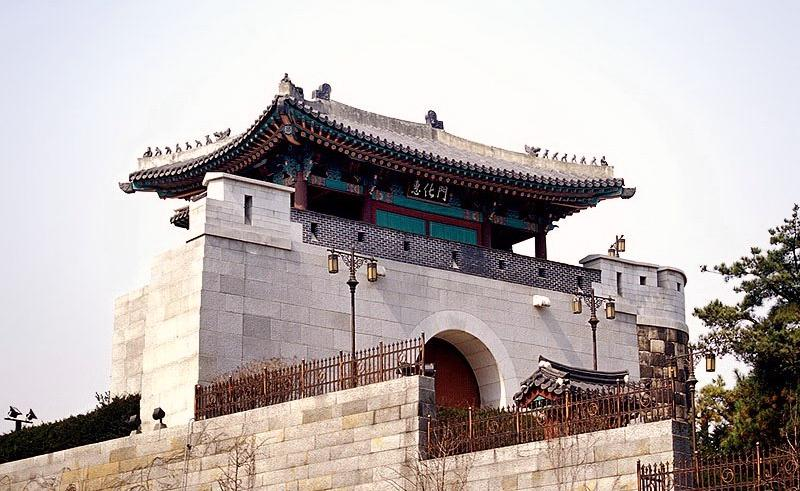 Hyehwamun Gate, Seoul, Korea