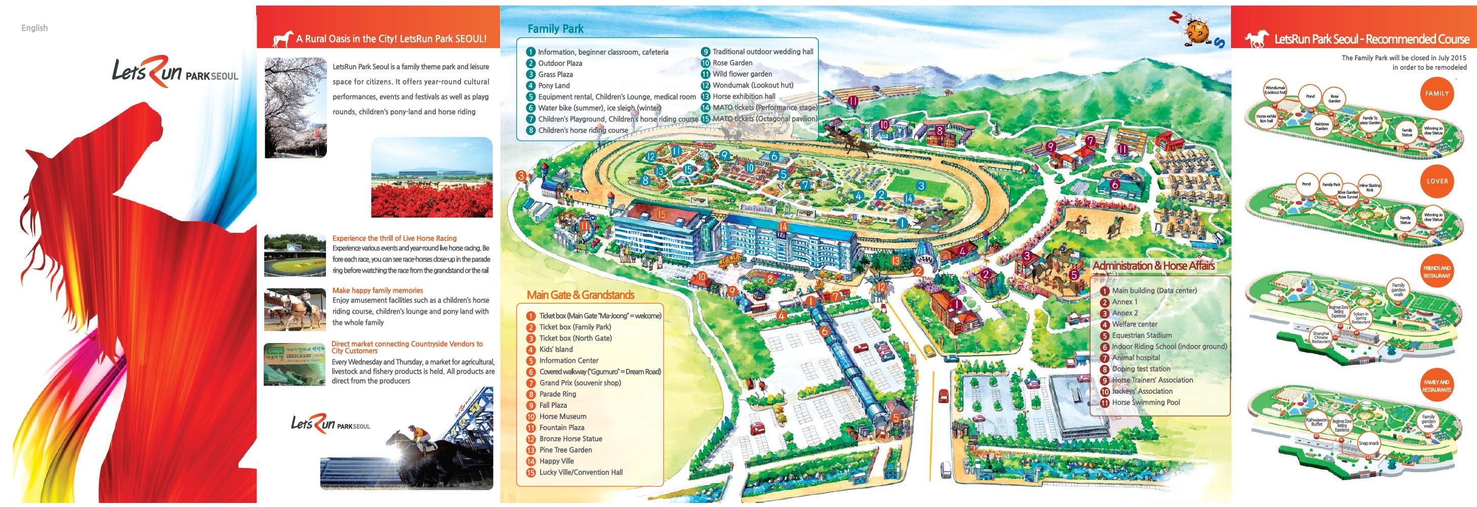 Let's Run Park Seoul Brochure English 2